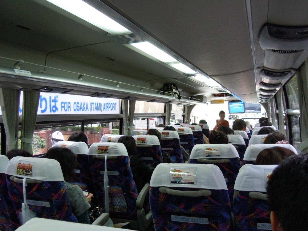 DSCN3917